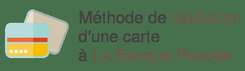 resiliation carte banque postale