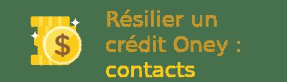 résilier crédit oney contacts